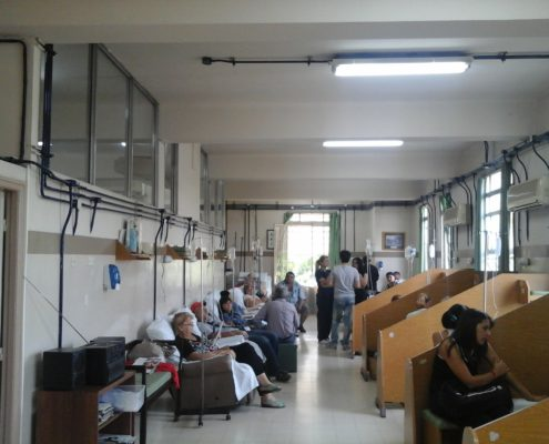 Chemotherapy clinic in Latin America
